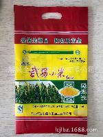 供应邢台小米包装袋,金霖包装定制生产
