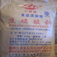 焦磷酸钠厂家