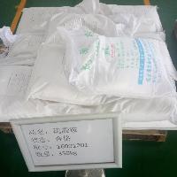 批发工业级 农业级 食品级硫酸铵 硫酸铵生产厂家