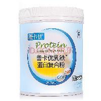 善卡优乳铁蛋白复合粉 孕妇宝宝婴幼儿儿童乳清蛋白粉 30袋 1罐