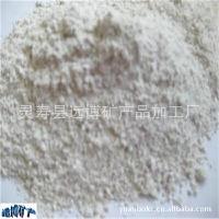 供应食用菌石膏粉