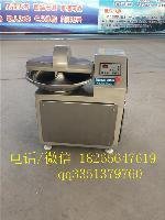 ZB-20型饺子馅斩拌机价格批发