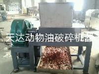 全智能动物油炼取整套设备厂家  天达