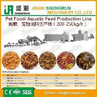 時產800-1噸狗糧生產設備 狗糧濕法工藝設備 狗糧生產線
