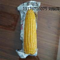 超阻隔水果玉米包装袋