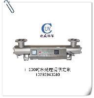 紫外线消毒器1-200吨/小时处理水量均可定制