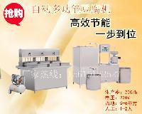 山东潍坊豆腐机设备 小型豆腐机厂家 大型豆腐机生产线