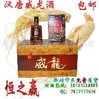汉唐威龙酒12瓶精装 正品