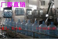 小型全自动桶装饮用水灌装生产线