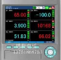 XSR90系列无纸记录仪
