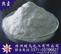氯化钾 超凡营养增补剂氯化钾价格
