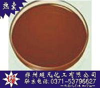 富马酸亚铁 超凡微量元素矿物质饲料级富马酸亚铁价格