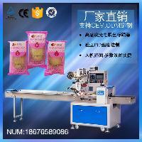 条状面包包装机械