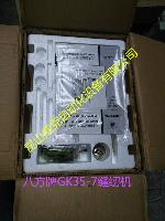 瑞安八方牌GK35-7新款全自动电控缝包机