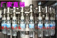 三合一小瓶山泉水全自动灌装机