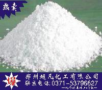 L-亮氨酸  郑州超凡氨基酸系列L-亮氨酸价格