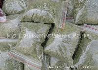 食品香料辅料 香豆草粉 苦豆草粉 葫芦巴草粉 食用纯天然香料