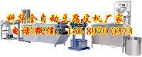 江蘇豆腐皮生産線、豆腐皮機多少錢、豆腐皮機廠家直銷