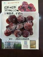 优质速冻熟红枣|蒸枣|冻枣-厂家直销