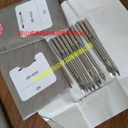 纽朗DR-H30#26号缝包机针,29号DS-11专用针