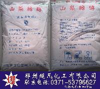 山梨糖醇 郑州超凡食品级山梨糖醇批发价格