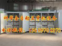 泰安多功能豆芽機多樣化生産