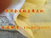 豆腐皮機所生産廠家、豆腐皮機械設備、豆腐皮機多少錢一台
