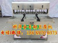 多功能豆腐机械设备、全自动豆腐生产线价格,果蔬豆腐机厂家