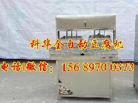 菏泽小型豆腐机器、多功能豆腐机厂家、豆腐机多少钱一台