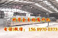 广东小型腐竹机厂家、腐竹油皮生产线设备、腐竹机