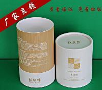 哪里有做纸罐、纸筒纸盒的厂家