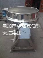 动物油整套提取加工设备