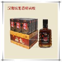 廠家直供升級款漢唐威龍酒新包裝
