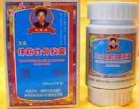 王氏伸筋壮骨胶囊官方售价多少钱