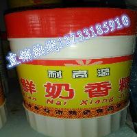 供应耐高温鲜奶精香精 香气持久纯正 烘焙炒