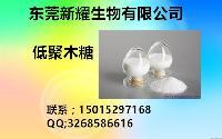 食品级低聚木糖生产    价格优惠