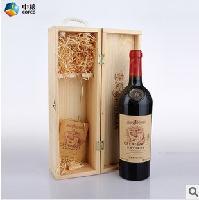 华夏A区红酒代理商、华夏A区干红价格、长城红酒专卖