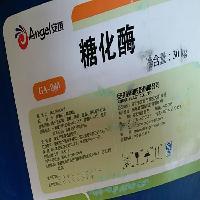 安琪糖化酶 (液体) 26万糖化酶酒用啤酒淀粉糖专用酶30公斤/桶