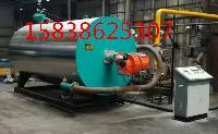 厂家直销30万大卡燃油气有机热载体炉批发价格