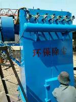 环保设备食品收尘器厂家