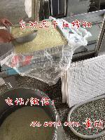 全自动豆腐干机械,仿手工豆腐干机械多少钱一台?