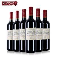 法国红酒上海批发、右岸小拉菲(劳雷斯古堡)干红葡萄酒批发价格