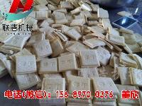 一套豆腐皮机多少钱一台?加工豆腐干的机械哪里有卖?