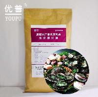 优普牌 复配水分保持剂 食品级保鲜剂 嫩化口感 贝类蛤类