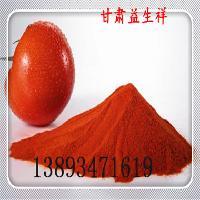 番茄粉 提取物 供应 厂家直销 现货包邮