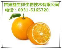 柑橘膳食纤维   种植基地    量大从优   欢迎采购