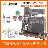 PLC水乳剂/悬浮剂真空乳化机 高效高产能