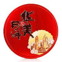 华美月饼厂家促销经销商团购热线