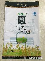 葫芦岛加工生产大米包装袋,真空大米袋,可定制