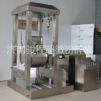 大型中药超细磨粉机 中药材低温粉碎设备